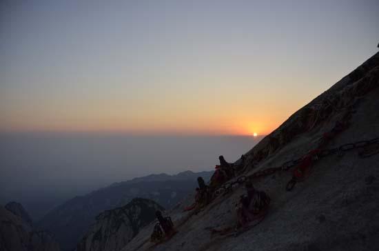 Huashan Dawn