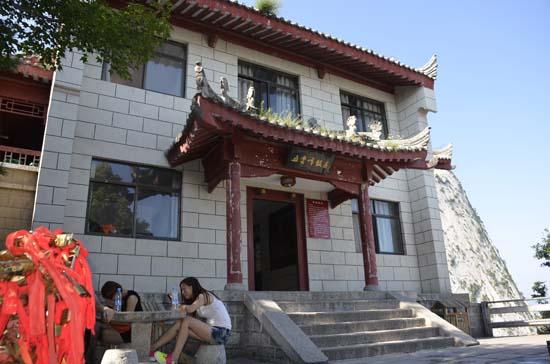 Huashan Hostel