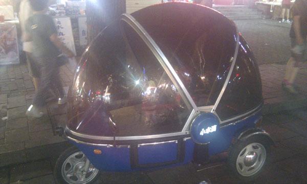 Chinese Bubble Bike